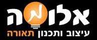 לוגו חנות תאורה בירושלים